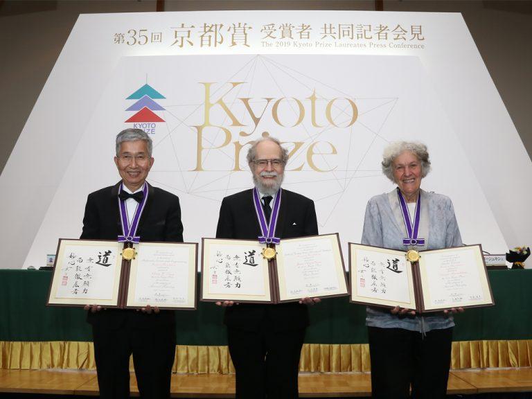 Inamori-Stiftung verleiht zum 35. Mal den Kyoto-Preis an Wissenschaftler aus den Bereichen Advanced Technology, Basic Science und Arts und Philosophy