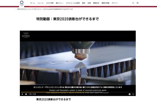 Image-2-B In Verbindung mit Tokio 2020 schneidet die Bodor Laser Maschine olympische und paralympische Symbole